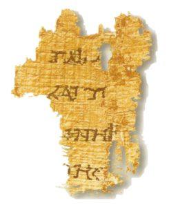 Early date of Mark's Gospel: what Dead Sea Scrolls say?