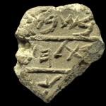Archeologia: scoperta la prova dell'esistenza della città biblica di Betlemme