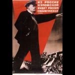 La propaganda laica del dittatore Stalin
