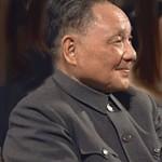 Il militante ateo Deng Xiaoping responsabile del massacro di Piazza Tienanmen