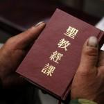 Cina, fallimento dell'indottrinamento ateo: solo 15% di non credenti