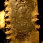 """L'Università di Oxford conferma: i 70 libri """"di piombo"""" sono datati al I° secolo"""