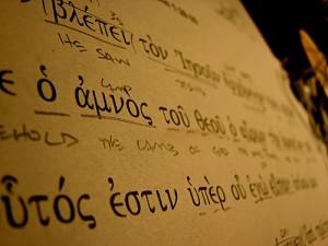 Datazione dei manoscritti del nuovo testamento