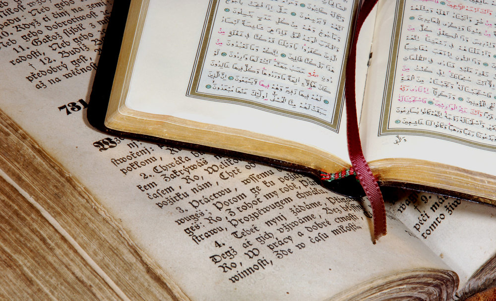 Corano bibbia