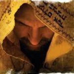 Dall'«ebraicità di Gesù» alla «cristicità dell'ebraismo»: il percorso della ricerca storica