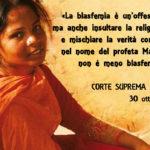 Asia Bibi, la sentenza che l'ha assolta: «anche insultare i cristiani è blasfemia»