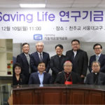 Scienziato dona 9 milioni all'Università Cattolica di Seul: a favore di bioetica pro-life